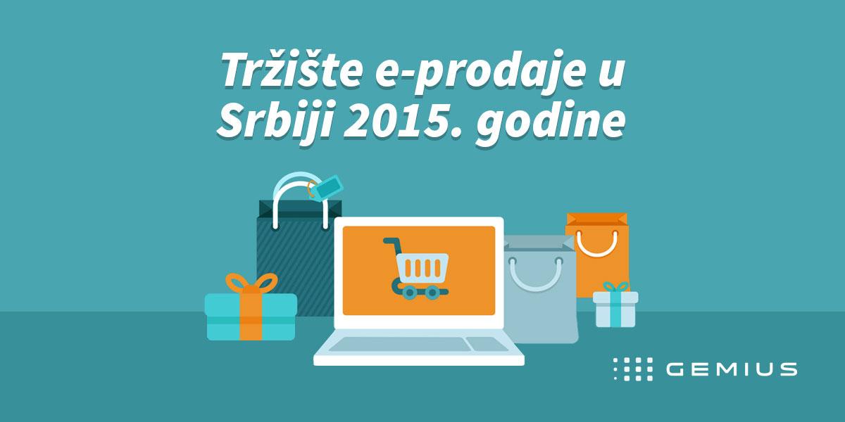 e-prodaja u srbiji